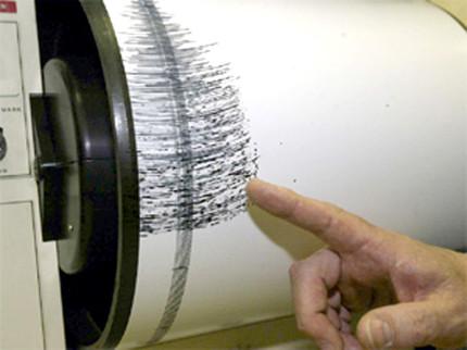 Terremoto, scossa in Sicilia: epicentro in provincia di Catania [MAPPE e DATI]