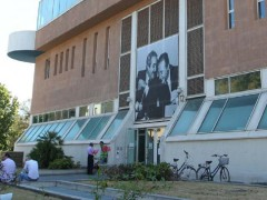 Pesaro, Tribunale