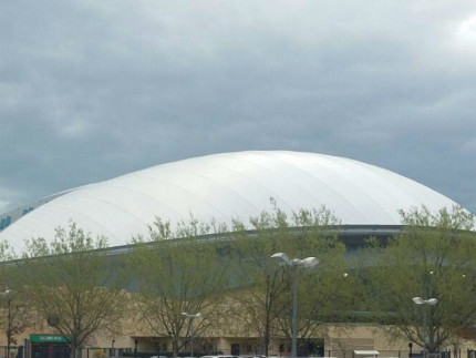 Adriatic Arena