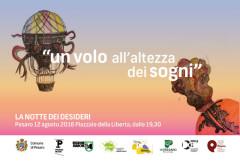 """A Pesaro per """"La Notte dei Desideri"""""""
