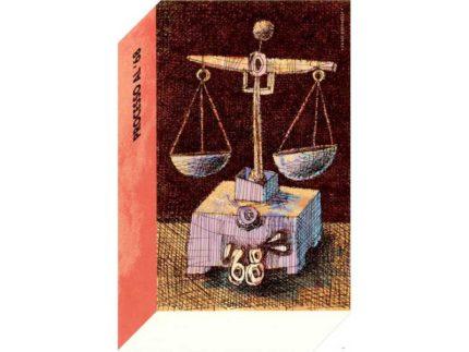 Processo al 68 a Pesaro