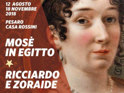 Mostre a Pesaro in casa Rossini
