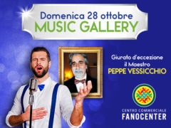 Music Gallery al Centro Commerciale FanoCenter